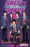 Sket Dance, Vol. 4