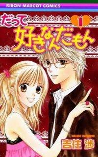 Datte Suki Nandamon, Vol. 01