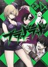 Blood Lad, Vol. 4 by Yuuki Kodama