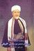 مذكرات الرئيس القاضي عبد الرحمن بن يحيى الإرياني by عبد الرحمن بن يحيى الإرياني
