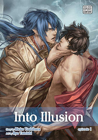 Into illusion volume 1 by rieko yoshihara 17874797 fandeluxe Gallery