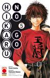 Hikaru No Go n. 5 by Yumi Hotta