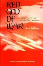 Red God Of War: Soviet Artillery And Rocket Forces