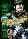 Resident Evil - Biohazard by Capcom