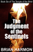 The Judgment of the Sentinels