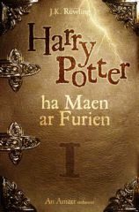 Harry Potter ha maen ar furien