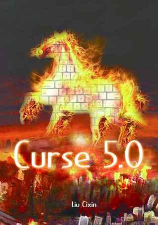 Curse 5.0