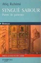 Syngué Sabour: Pierre de patience