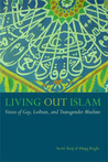 Living Out Islam by Scott Siraj al-Haqq Kugle