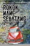 Rokok Nan Sebatang by Nami Cob Nobbler