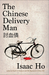 The Chinese Delivery Man