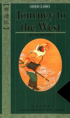 Journey to the West (4-Volume Boxed Set)