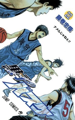 黒子のバスケ 22 [Kuroko no Basuke 22] (Kuroko's Basketball, #22)