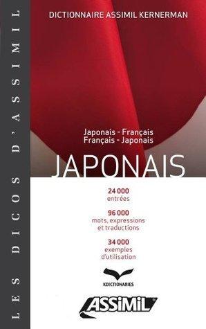 Dictionnaire Japonais-Français