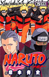 NARUTO -ナルト- 巻ノ三十六 by Masashi Kishimoto
