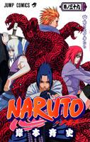 Naruto 39 by Masashi Kishimoto