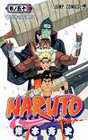 NARUTO -ナルト- 50 巻ノ五十 by Masashi Kishimoto