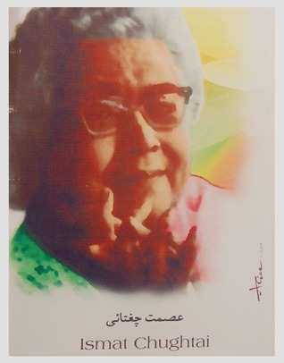 Image result for ismat chughtai ke afsane