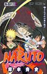 NARUTO -ナルト- 52 巻ノ五十二 by Masashi Kishimoto