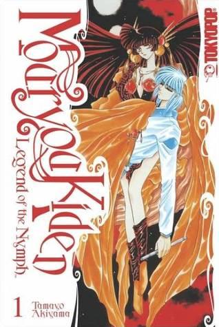 Mouryou Kiden by Tamayo Akiyama