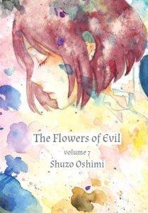 flowers-of-evil-volume-7