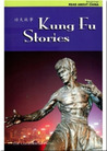 Read About China: Kung Fu Stories