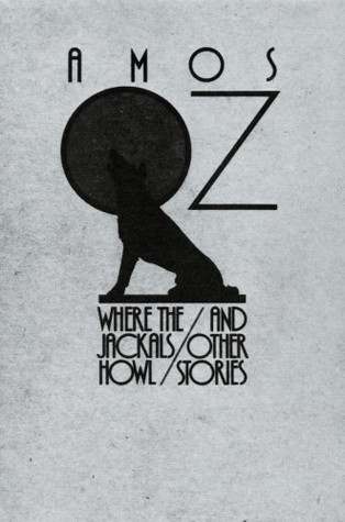 Where the Jackals Howl and Other Stories by Amos Oz
