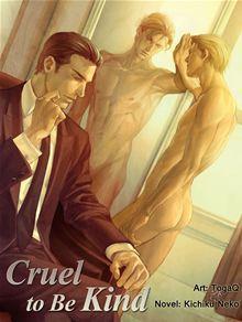 Cruel to be Kind: Novel