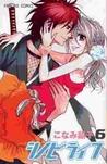 Shinobi Life, Vol. 06