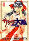 Sakura Taisen, Vol. 01