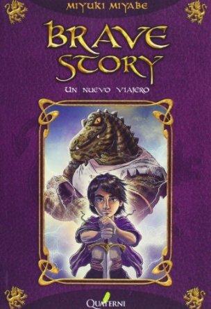 Brave Story Book