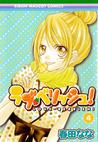 Love Berrish!, Vol. 04 by Nana Haruta
