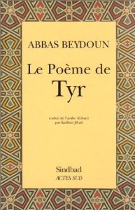 Le Poème de Tyr
