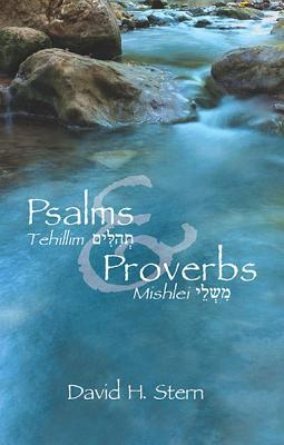 Psalms & Proverbs: Tehillim & Mishlei