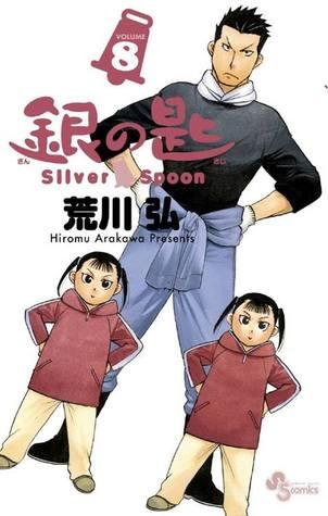 Gin No Saji Vol. 8