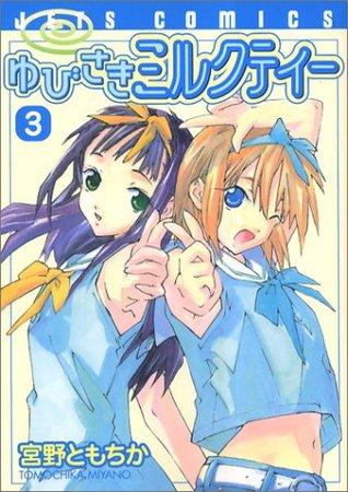 Yubisaki Milktea, Vol. 03