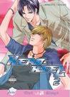 Hero Heel, Volume 02