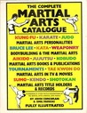 The Complete Martial Arts Catalogue