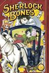 Sherlock Bones 2 by Yuma Ando