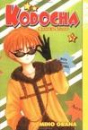 Kodocha: Sana's Stage, Vol. 07
