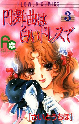 Manga Books To Read Shelf