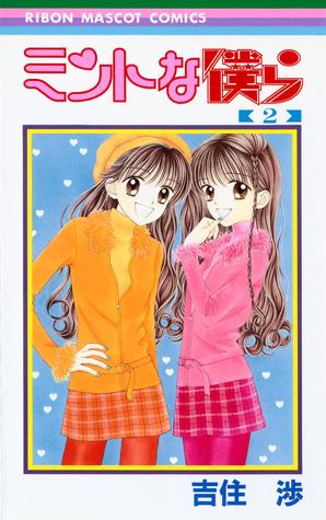 Mint Na Bokura, Vol. 02