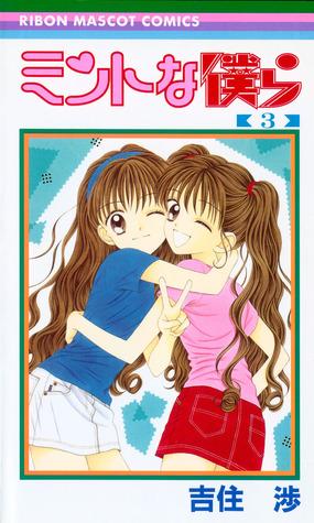 Mint Na Bokura, Vol. 03 by Wataru Yoshizumi