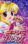 Kilala Princess, Vol. 01