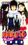 NARUTO -ナルト- 65 by Masashi Kishimoto