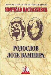 Rodoslov loze Vampira by Momčilo Nastasijević