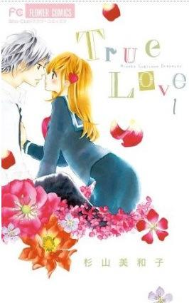 Resultado de imagen de true love manga