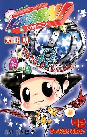 家庭教師ヒットマンREBORN! [Katekyo Hitman Reborn!] 42 (Reborn!, #42)