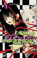 Othello, band 1 by Satomi Ikezawa