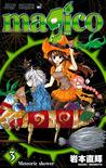 Magico, Vol. 03 by Iwamoto Naoki